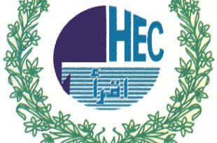 HEC-Degree Attestation or Verification higher_education_commission_of_pakistan-degree-attestation-or-verification hec degree attestation fee hec sign up hec degree attestation timings hec degree equivalence hec degree attestation through courier hec attestation validity das.hec.gov.pk online form hec degree attestation authority letter